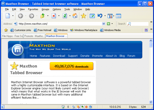 Maxthon web browser e1282891087550 18 Amazing Alternative Web Browsers You Should Try