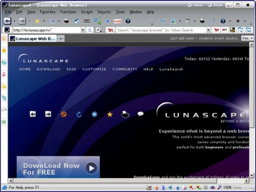 lunascape e1282897361666 18 Amazing Alternative Web Browsers You Should Try