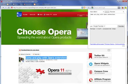 15 Amazing Opera Extensions To Enhance Your Web Experience