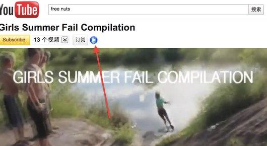 Skip ads on YouTube