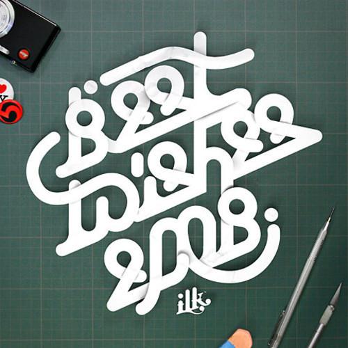 Most Creative typography designs - Best Collectionig (29)
