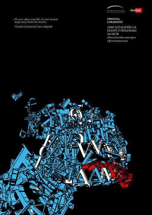 Most Creative typography designs - Best Collectionig (38)