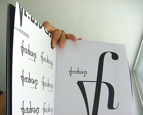 Most Creative typography designs - Best Collectionig (21)