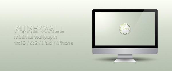Pure Wall by Heskin Radiophonic 60 Beautiful Minimalist Desktop Wallpapers