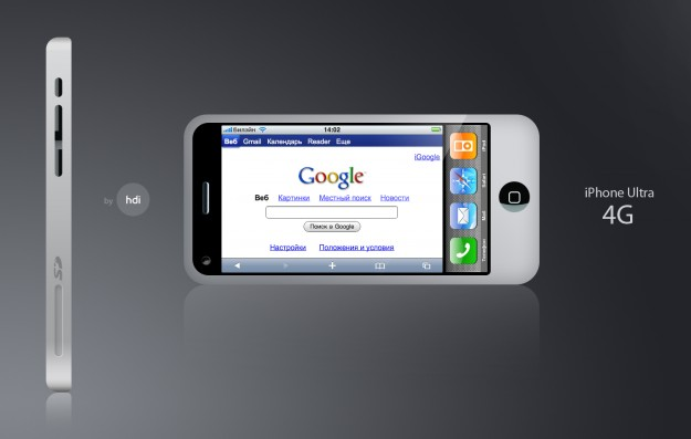 iPhone Ultra2