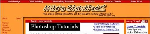 60 টি online Best Photoshop টিউটোরিয়াল ওয়েবসাইট