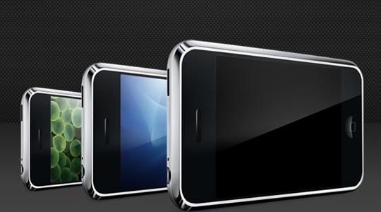 iPhone landscape view
