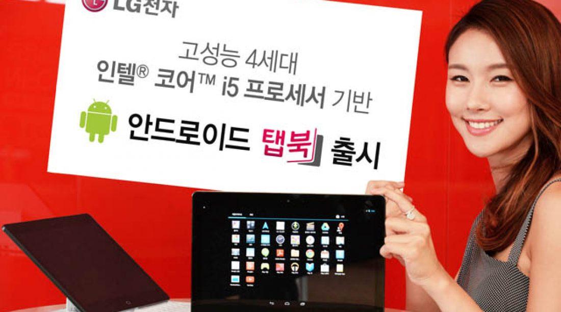LG's New Tablet 11TA740