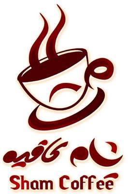 Sham Coffee