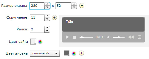 Uppod HTML5 Player