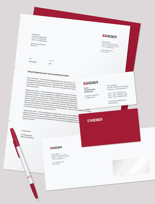 Exider Logo and Stationery