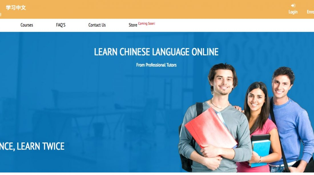 Learn Chinese Language Online - Website Launched in India