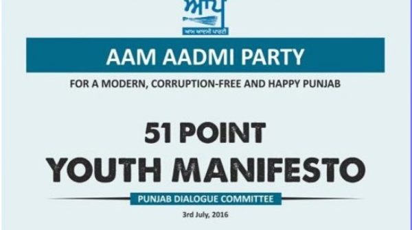 AAP's Kejriwal is now in bad books of Punjab after manifesto launch