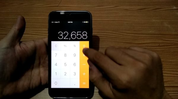 How to Delete a Number without Backspace on iPhone Calculator [Video]