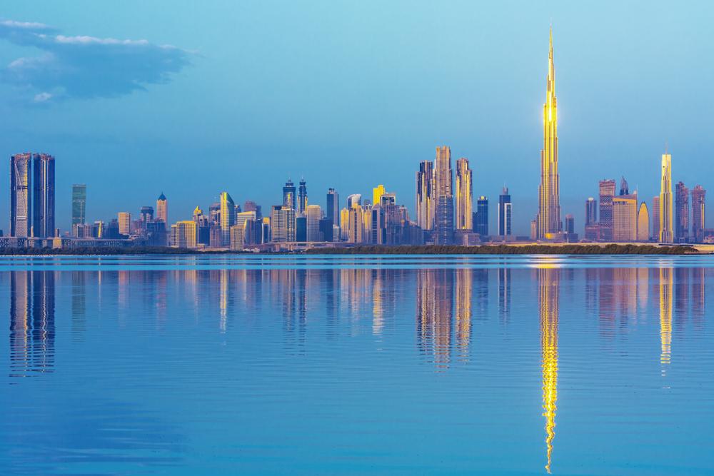 Sunrise view on Dubai cityscape