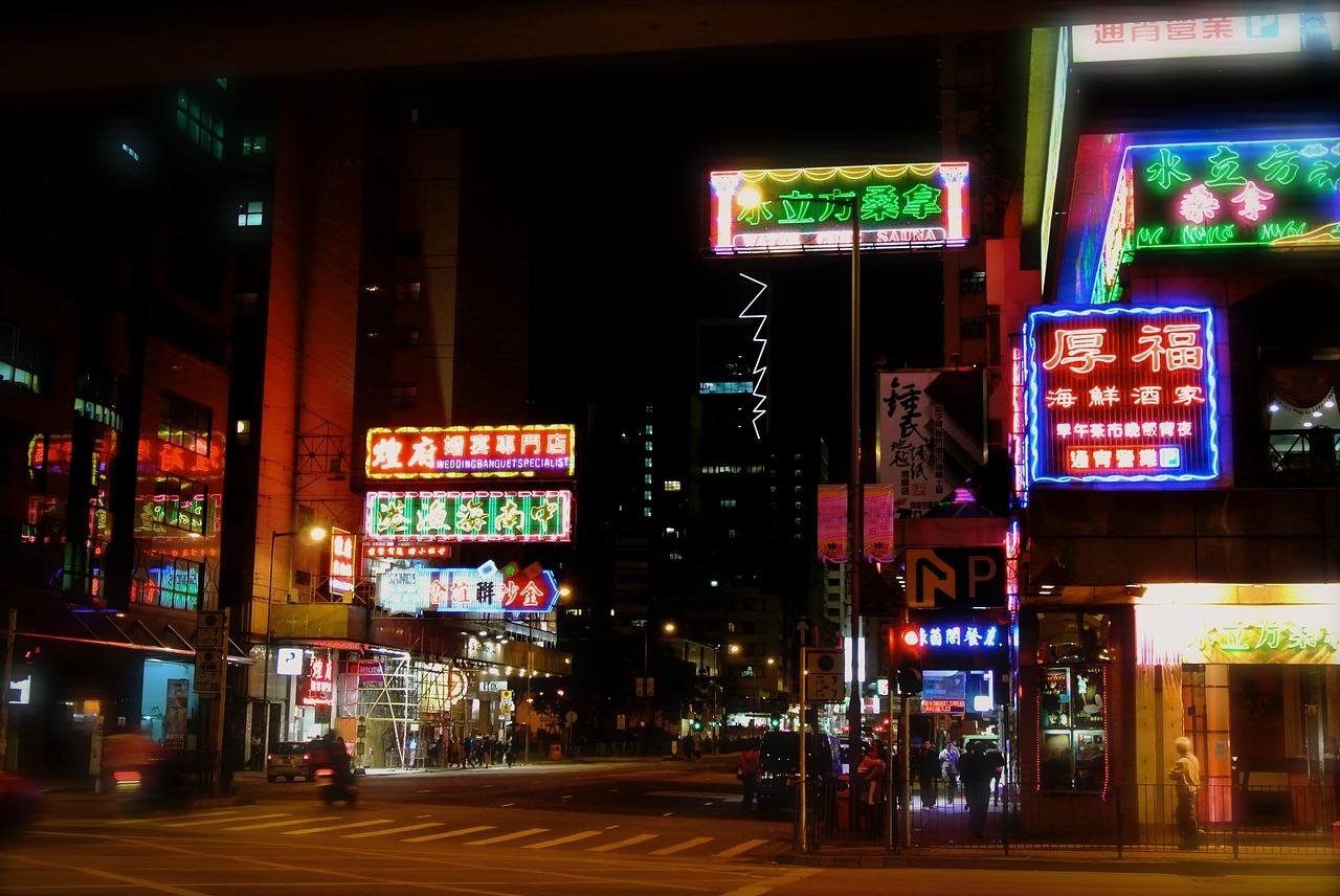 Hong Kong-Blade Runner
