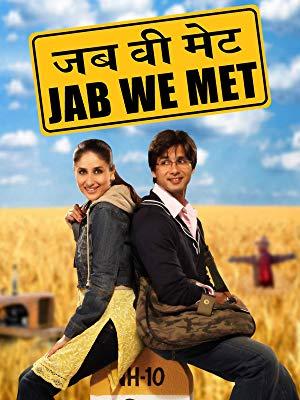 Jab we met: kareena played as geet.