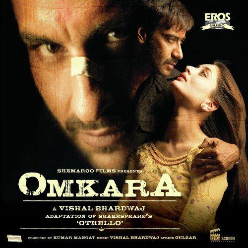 Omkara: Kareena as Dolly Mishra