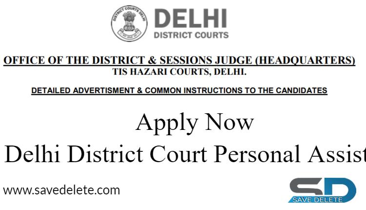Delhi District Court Personal Assistant Recruitment 2020