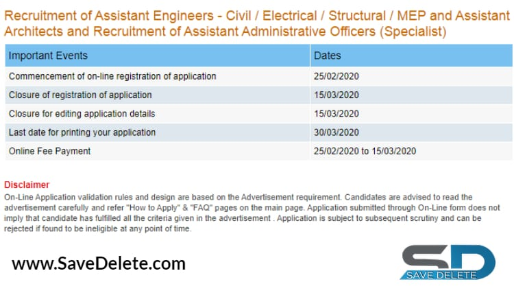 LIC AAO Recruitment 2020