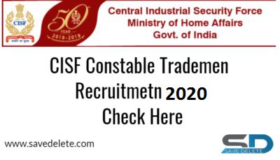 CISF Constable Trademen Recruitment 2020