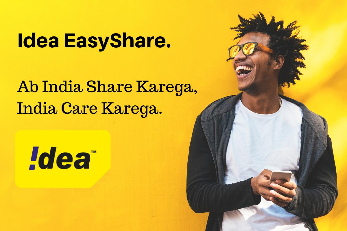 Idea-easyshare-plans