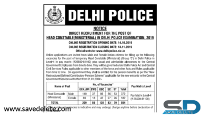DP Ministerial Head Constable Exam Date 2020