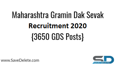 Maharashtra Gramin Dak Sevak Recruitment 2020