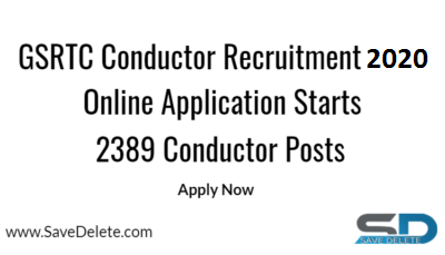 gsrtc conductor Recruitment 2020