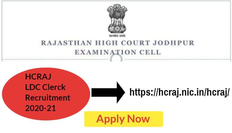 Rajasthan High Court LDC Recruitment 2020