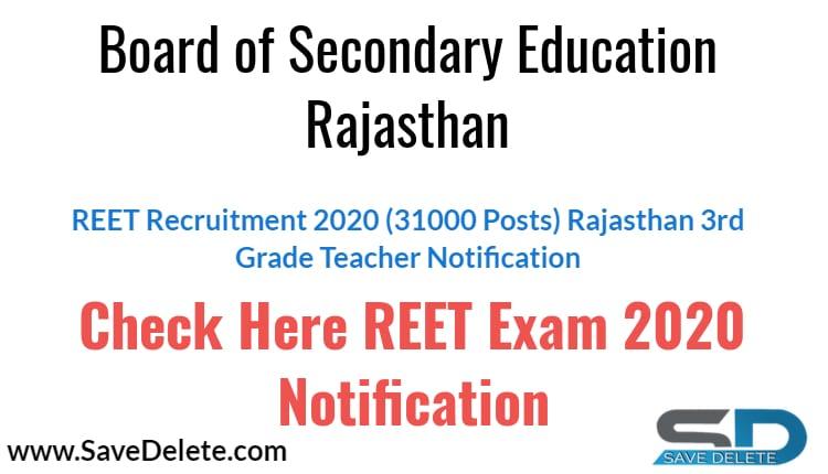 REET Recruitment 2020