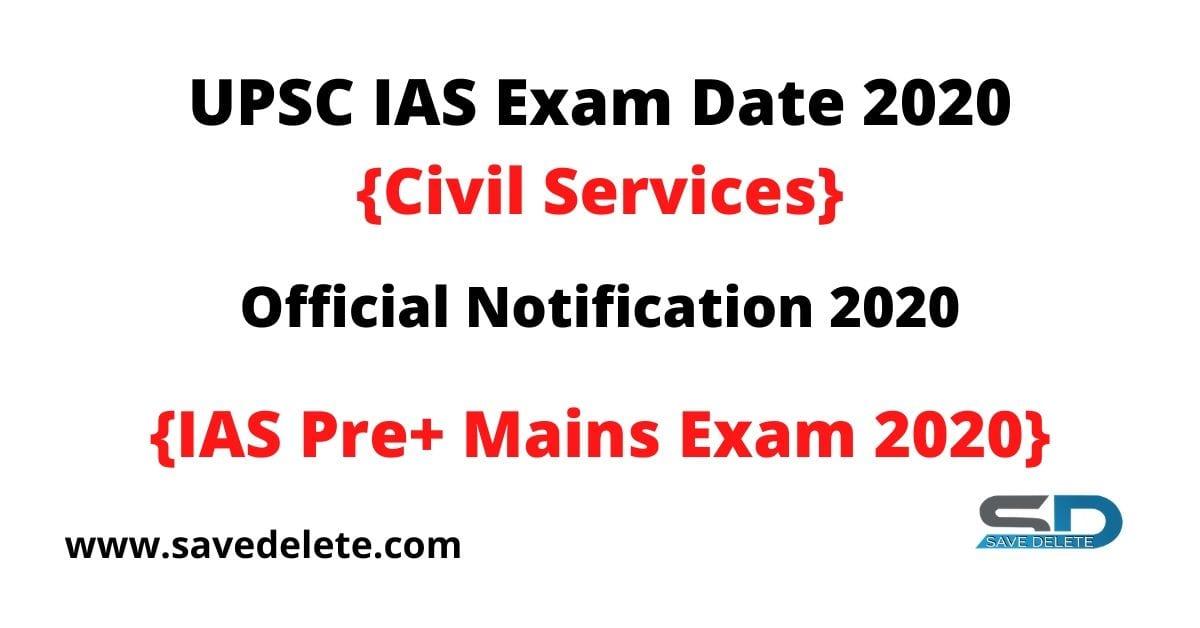 UPSC IAS Exam Date 2020