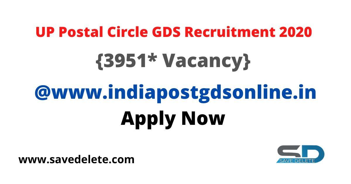 UP Postal Circle GDS Recruitment 2020