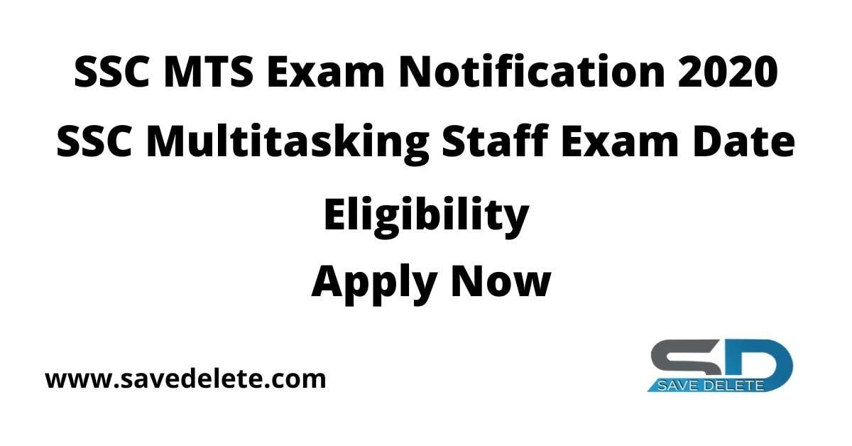 SSC MTS Exam Notification 2020