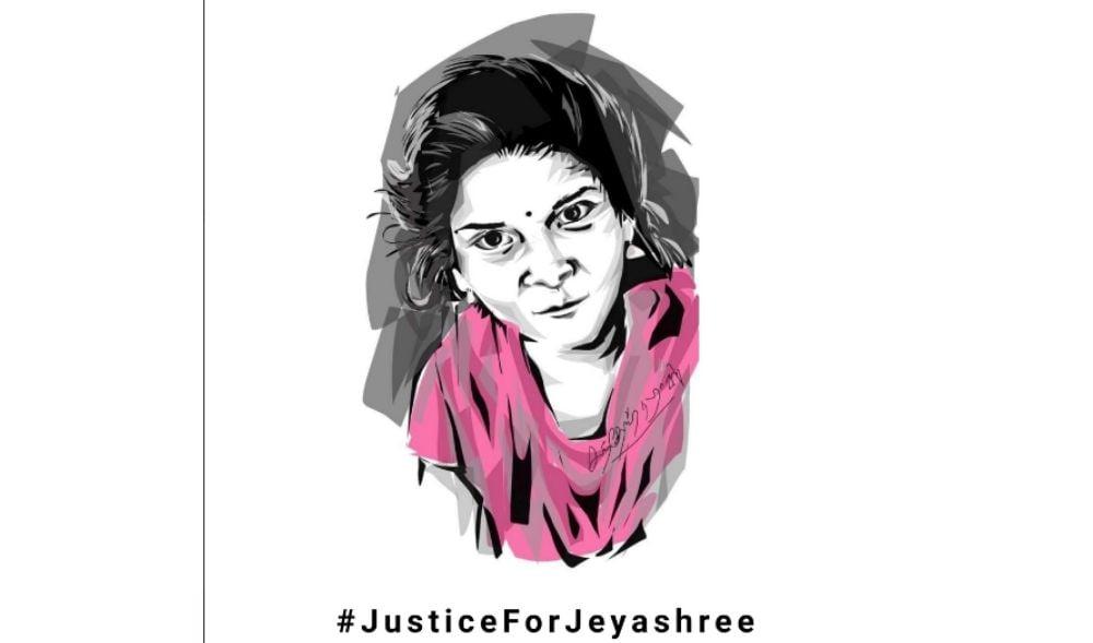 Justice for Jeyashree