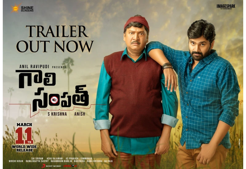Director SS Rajamouli Unveils The Fun-filled Trailer Of 'Gaali Sampath'
